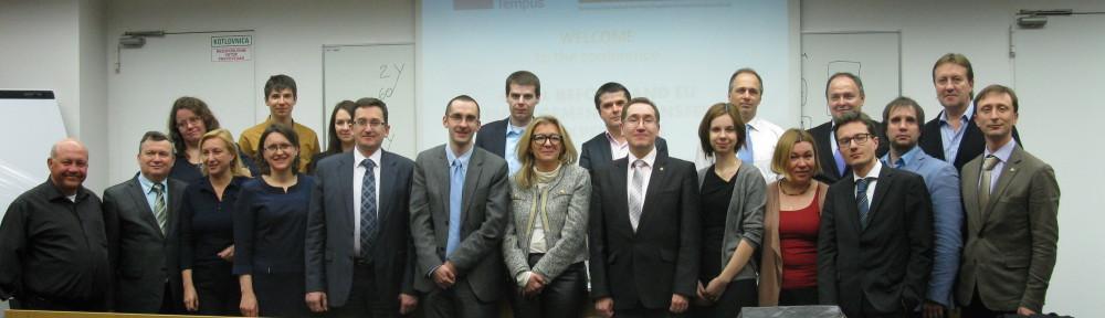 Кафедра международного и европейского права ВГУ