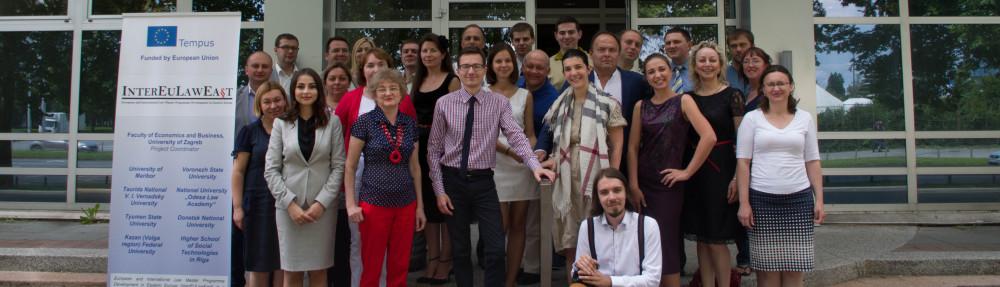 Кафедра международного и евразийского права