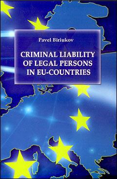 biryukov_criminal
