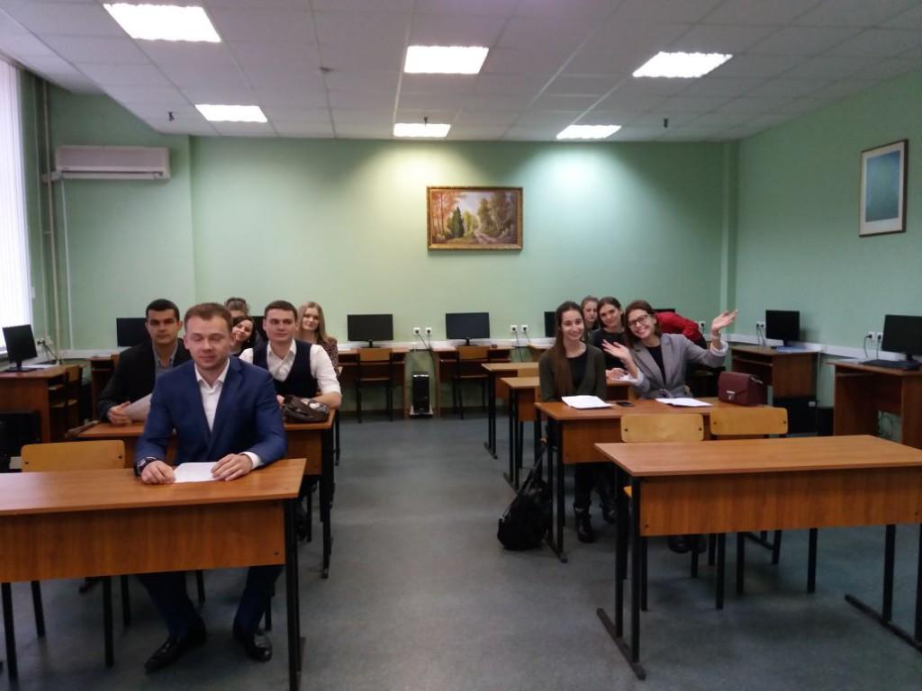 Защита магистерских диссертаций Кафедра теории государства и   20171213 wa0013
