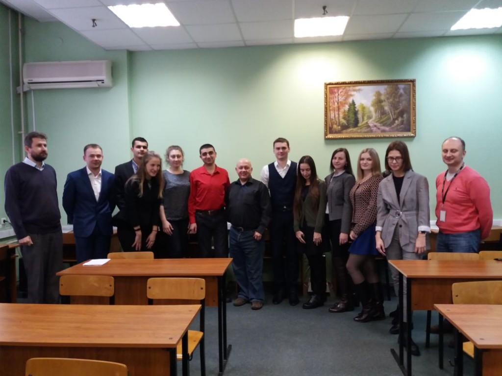 Защита магистерских диссертаций Кафедра теории государства и  Защита магистерских диссертаций