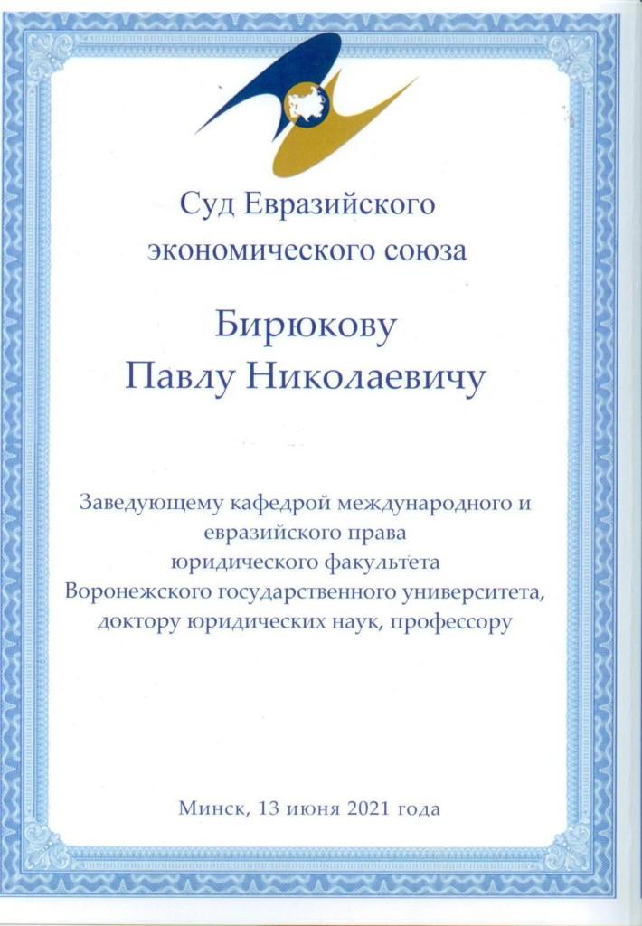 Адрес, с. 1